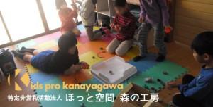 kanayagawa_tittle
