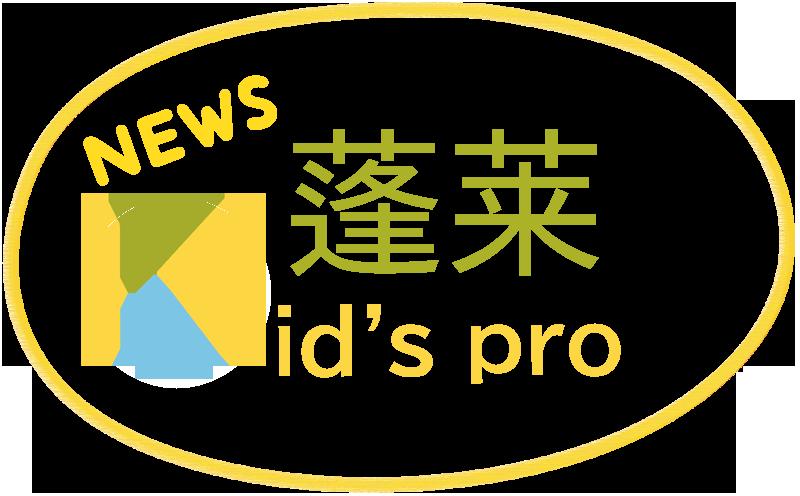 hourai_news001